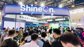 CCBN2021开展第一天,中广上洋盛装亮相!